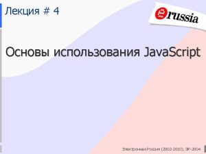 Function script languageJava Script function Send Form if