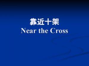 Near the Cross Jesus Keep me near the