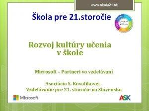 www skola 21 sk kola pre 21 storoie