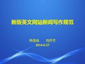 http english dicp cas cn http english cas