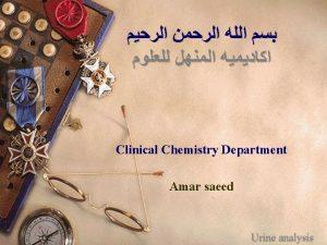 URINE ANALYSIS 1 Urine analysis Microscopic examination of