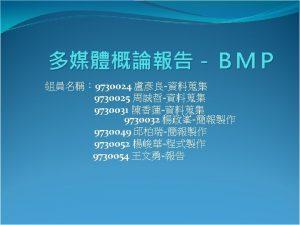 Bitmap Info Header 001 Eh Compression 4 0022