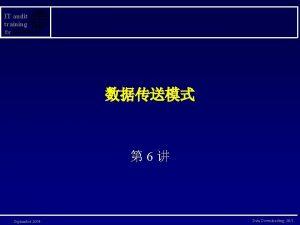 IT audit training for 6 September 2004 Data