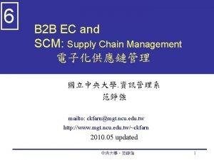6 B 2 B EC and SCM Supply