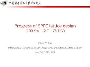 Progress of SPPC lattice design 100 Km 12