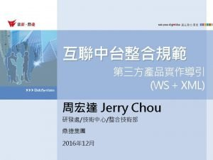JerryXML invoke Srv Soft ABC request typesync keyabed