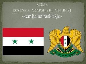 SIRIJA SIRIJSKA ARAPSKA REPUBLIKA zemlja na raskriju HRVOJE