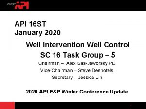 API 16 ST January 2020 Well Intervention Well