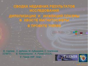 THEMIS 2010 hjmn 10 02 2010 THEMIS 2010
