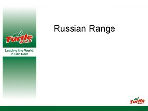 Russian Range Cleaning Bodywork Interior Clean Upholstery Clean