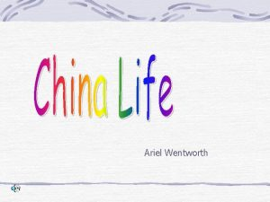 Ariel Wentworth Map of China Flag of China