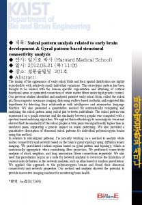Sulcal pattern analysis related to early brain development