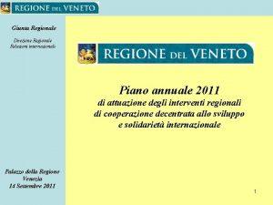 Giunta Regionale Direzione Regionale Relazioni internazionali Piano annuale