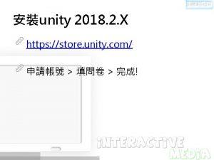 unity 2018 2 X https store unity com