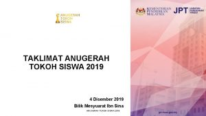 TAKLIMAT ANUGERAH TOKOH SISWA 2019 4 Disember 2019
