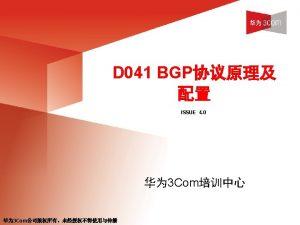 BGPIBGPEBGP RTA RTE EBGP IBGP RTB RTD RTC