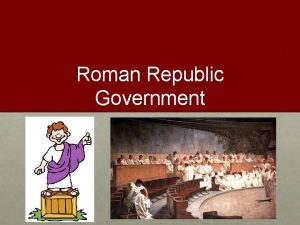 Roman Republic Government 3 time periods of Roman