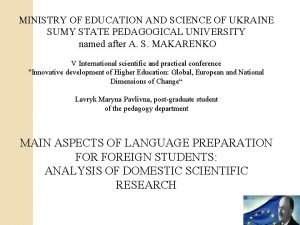 MINISTRY OF EDUCATION AND SCIENCE OF UKRAINE SUMY