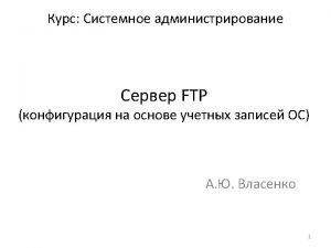 firewallcmd permanent zonepublic addserviceftp firewallcmd permanent addport21tcp firewallcmd