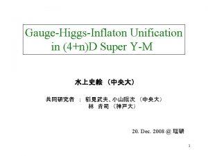 1 Inflation Inflationvacuum energy fluid equation Friedmann equation