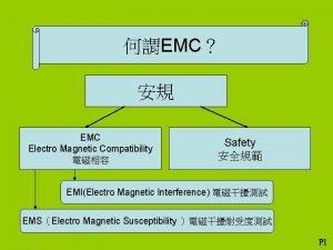 EMC EMC Electro Magnetic Compatibility Safety EMIElectro Magnetic