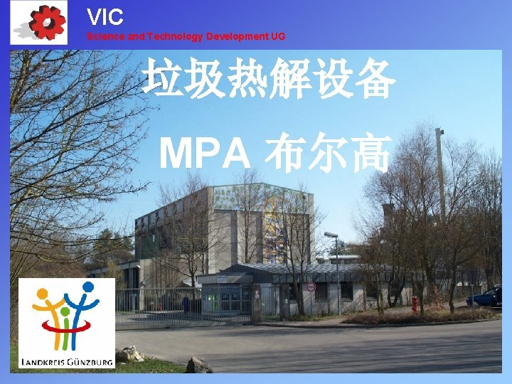 VIC Science and Technology Development UG MPA VIC