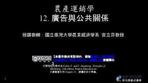 image advertising advocacy advertising cause advertising 3 Informative