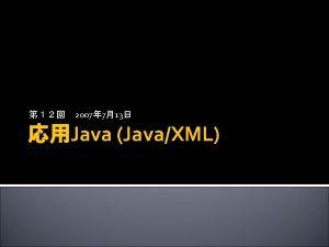 2007 713 Java JavaXML XPath 615 XSLT 622