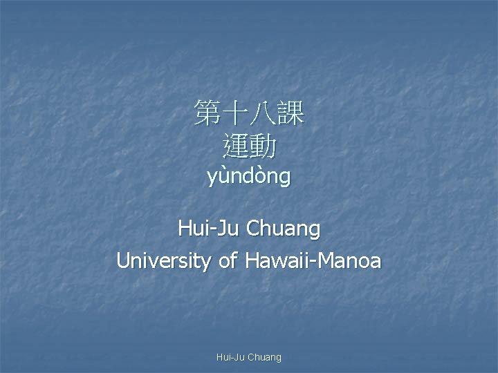 yndng HuiJu Chuang University of HawaiiManoa HuiJu Chuang