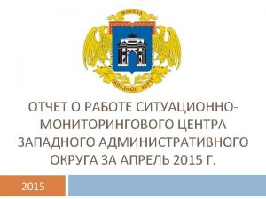 2014 2015 2014 2015 2014 2015 2014 01