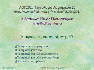 Templates iii u template class T T min