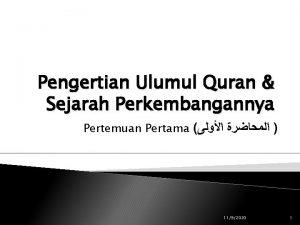 Pengertian Ulumul Quran Sejarah Perkembangannya Pertemuan Pertama 1192020