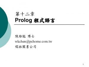 Prolog fact statement rule statement goal statement 7