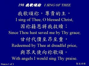 198 I SING OF THEE I sing of