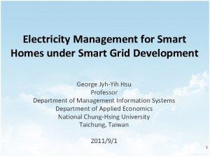 Electricity Management for Smart Homes under Smart Grid