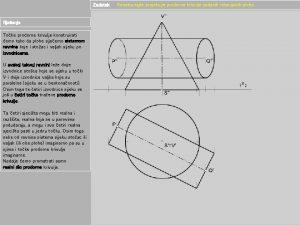 Zadatak Rjeenje Toke prodorne krivulje konstruirati emo tako