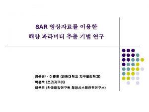 l l l l SAR SAR Ocean Processor