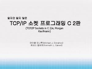 TCPIP C 2 TCPIP Sockets in C 2e