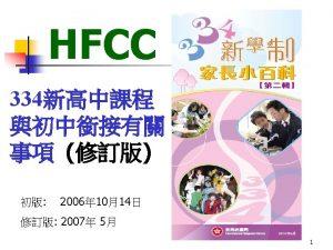 2006 2007 Level Chinese Language Education Chinese Language