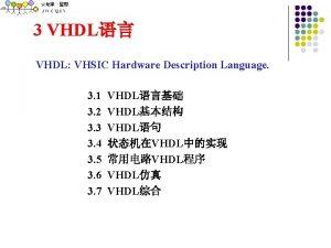 3 VHDL VHDL VHSIC Hardware Description Language 3