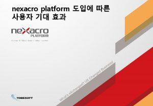 1 Mi Platform vs nexacro platform 13 16