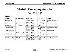 January 2011 doc IEEE 802 11 110064 r