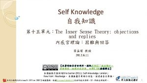 Objections of the inner sense theory 5 3