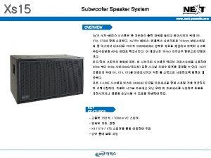 Xs 15 Subwoofer Speaker System www nextproaudio com