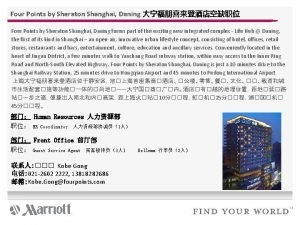 Four Points by Sheraton Shanghai Daning Four Points
