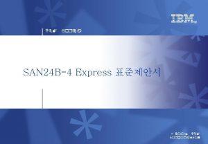 IBM Korea SAN 24 B4 Express 2009 IBM