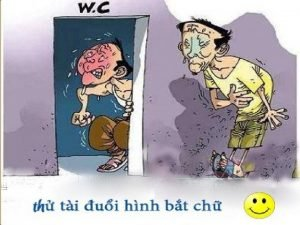 TIU CHY TO BN GVHD Ths Nguyn Phc