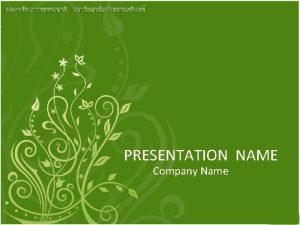 PRESENTATION NAME Company Name Title Lorem ipsum dolor