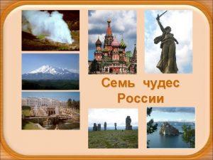 http images izvestia ruruschudofoto3577 big jpg http images