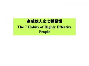The 7 Habits of Highly Effective People Kowledge